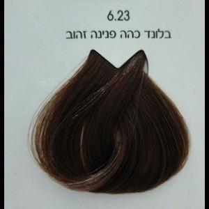 צבע לוריאל 6-23 בלונד כהה פנינה זהוב