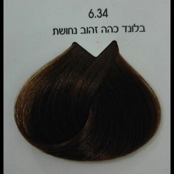צבע לוריאל 6-34 בלונד כהה זהוב נחושת LOREAL